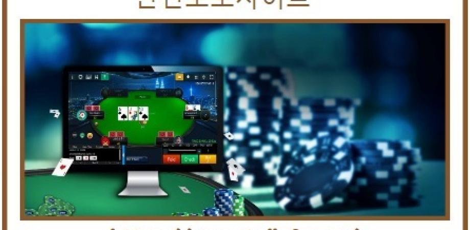 How To Promote Online Casino